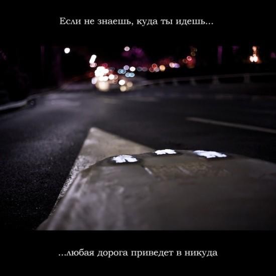 76484631_large_cutatu_v_foto_lp_readmasru_03.jpg