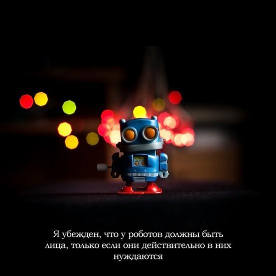 76484635_large_cutatu_v_foto_lp_readmasru_07.jpg