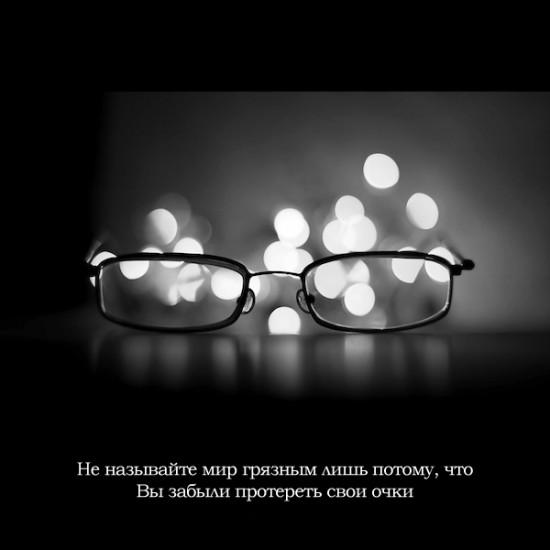 76484636_large_cutatu_v_foto_lp_readmasru_08.jpg