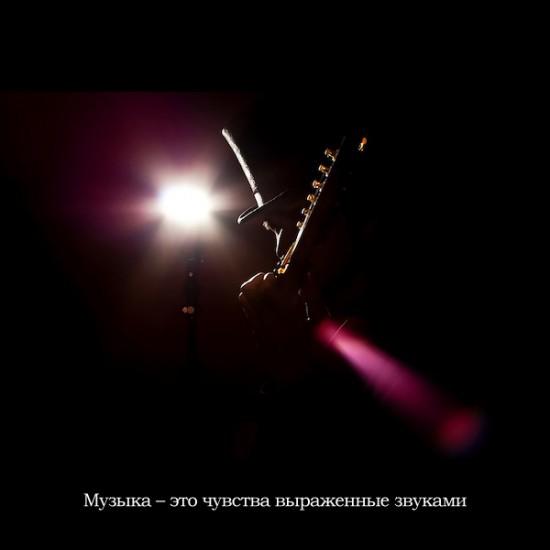 76484644_large_cutatu_v_foto_lp_readmasru_14.jpg