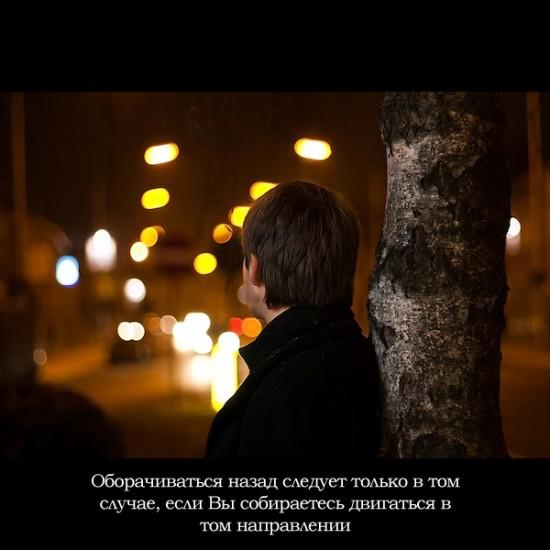 76484645_large_cutatu_v_foto_lp_readmasru_15.jpg