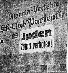 shirer_1935_juden_zutritt_verboten.jpg