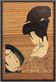 japanese_lady_at_mirror_ver1_2011-07-09.jpg