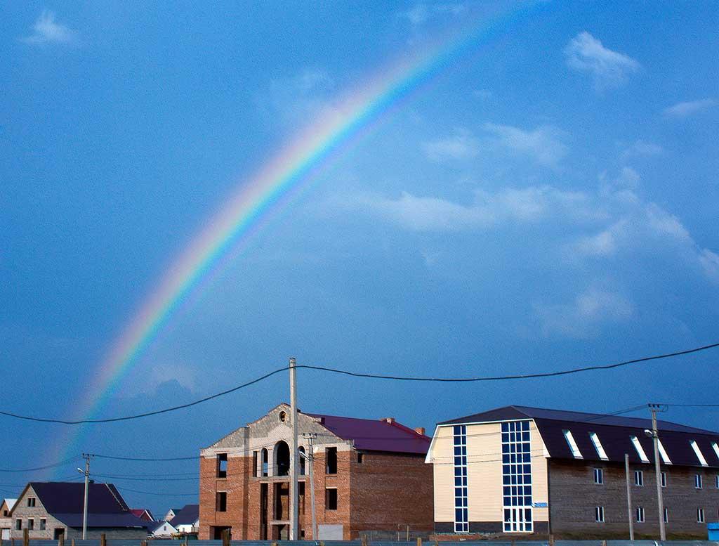 rainbou.jpg